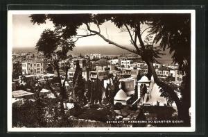 AK Beyrouth, Panoramadu Quartier Sioufi