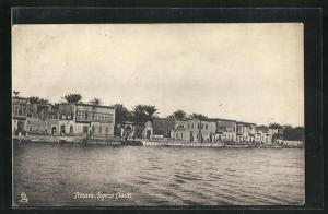 AK Amara, Tigris Bank, View on Houses