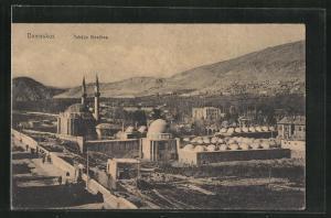 AK Damaskus, Blick auf die Tekkije Moschee