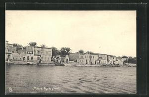 AK Amara, Houses on Tigris bank