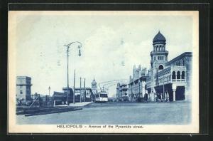 AK Heliopolis, Avenue of the Pyramids street