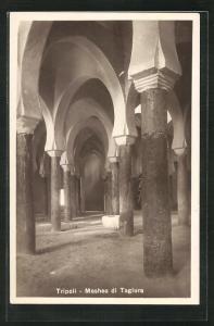 AK Tripoli, Moshea di Tagiura