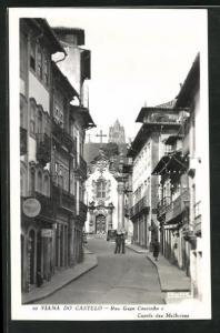 AK Viana do Castelo, Rua Gago Coutinho e Capela das Malheiras