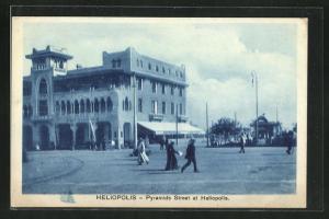 AK Heliopolis, View of Pyramids Street