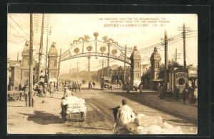 AK Mukden, the Shoseihen Gate
