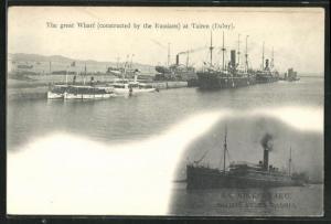 AK Tairen, the great Wharf, S.S. Nikko Maru