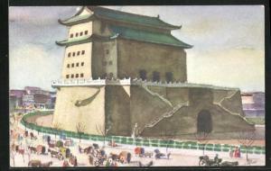AK Peking, The Chien Men Gate