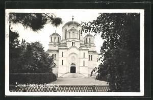 AK Oplenac, Georgs-Kirche