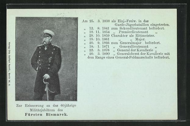 AK Erinnerung an das 60jährige Militärjubiläum des Fürsten Bismarck 1890 0