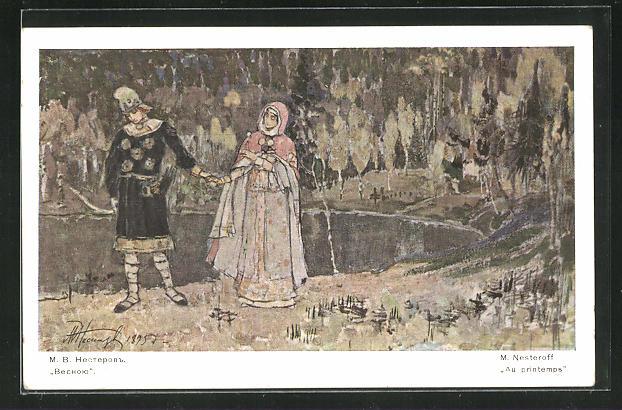 Künstler-AK sign. M. Nesteroff: Au printemps, Rotes Kreuz Russland 0