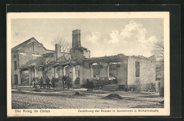 AK Gumbinnen, Zerstörtes Haus in der Wilhelmstrasse 0