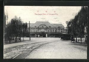 AK Takamatsu, Partie am Bahnhof
