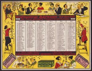 Kalender 1927, Aeroxon Fliegenfänger, Fliegenfängerfabrik Bregenz-Vorarlberg, Kalender mit Namenstagen