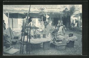 AK Tetuan, Vendedoras de pan