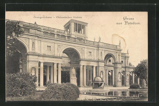 AK Potsdam, Orangeriehaus, Chinesischer Globus 0