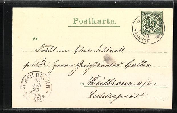 AK Ulm a. D., Das Metzgertor 1