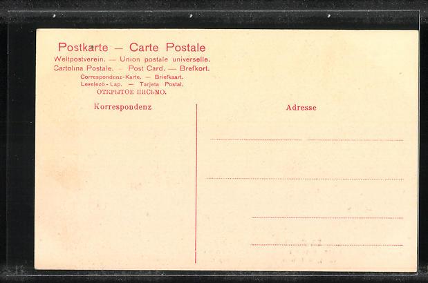 AK Nürnberg, Bayer. Gewerbe-Museum, Ein Kunstbrunnen aus der Bayreuther Markgrafenzeit 1