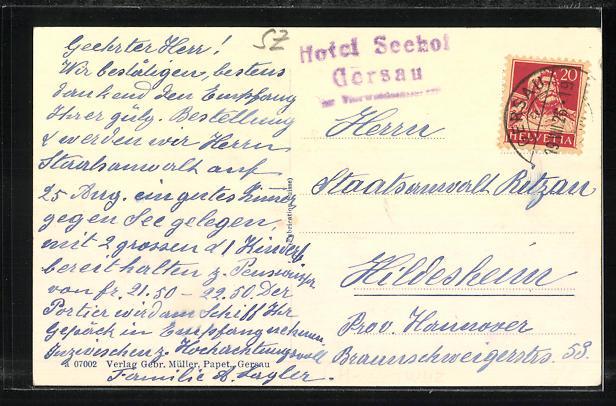 AK Gersau, Hotel Seehof 1