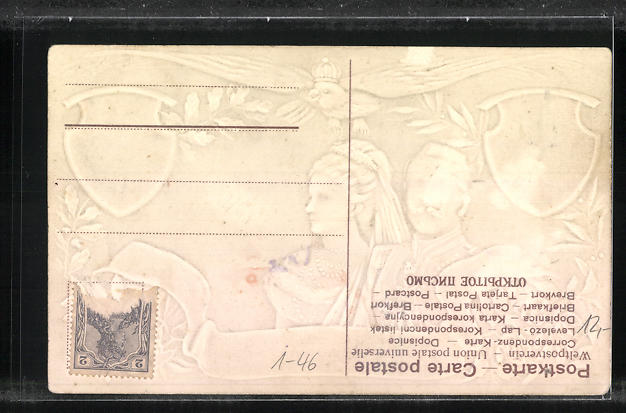 Präge-AK Kaiserpaar mit Kaiser Wilhelm II. zur Silberhochzeit 1906, Schlossansicht, Adler mit Krone 1