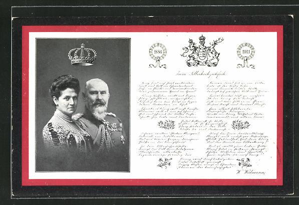 AK König Wilhelm II. von Württemberg, Charlotte zu Schaumburg-Lippe, Zum Silberhochzeitsfeste 0