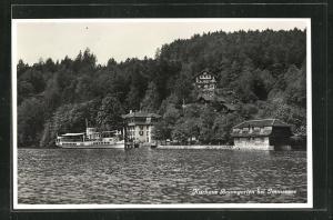 AK Immensee, Kurhaus Baumgarten am Seeufer
