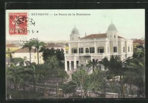 AK Beyrouth, Le Palais de la Residence