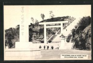 AK Korea, Chosen-Shrine, The Entrance, Treppe