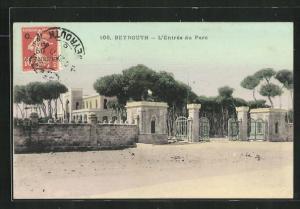 AK Beyrouth, L`Entree du Parc