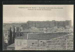 AK Tripoli-Ville, Ancienne forteresse des Croisés, Chateau du Comte de Toulouse