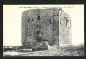 AK Tripoli-Ville, Tour des Lions