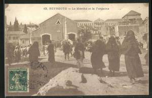 AK Beyrouth, Le Marché et la Fontaine