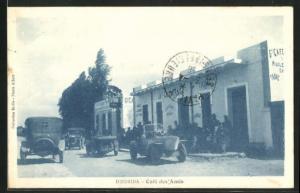AK Djedeida, Cafe des Amis