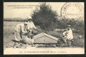 AK Marokko, Si Mohamed-ou-Berkane