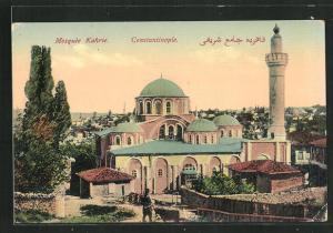 AK Constantinople, Moschee