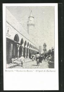 AK Tripoli, Mosquée Djamaa-el-Bacha