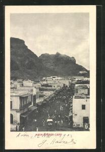 AK Aden, Main Street Camp