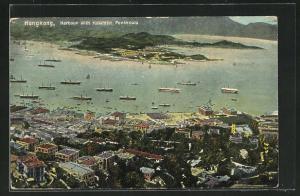 AK Hongkong, Harbour with Kowloon Peninsula