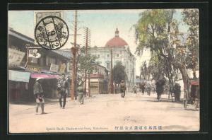 AK Yokohama, Specie Bank, Bashamichi-Dori, geschäftige Strasse