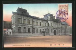 AK Nagasaki, The Prefect Office