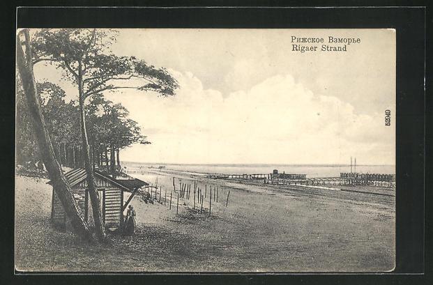 AK Riga, Strand mit Stegen und Blick aufs Meer 0