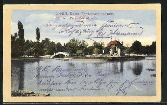Passepartout-AK Sofia, Prinz-Boris-Garten, See mit Brücke 0