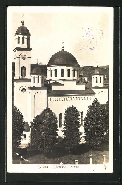 AK Tuzla, Blick auf katholische Kirche 0