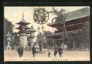 AK Tokyo, Asakusa Park