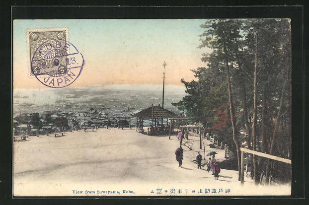 AK Kobe, View from Suwayama 0