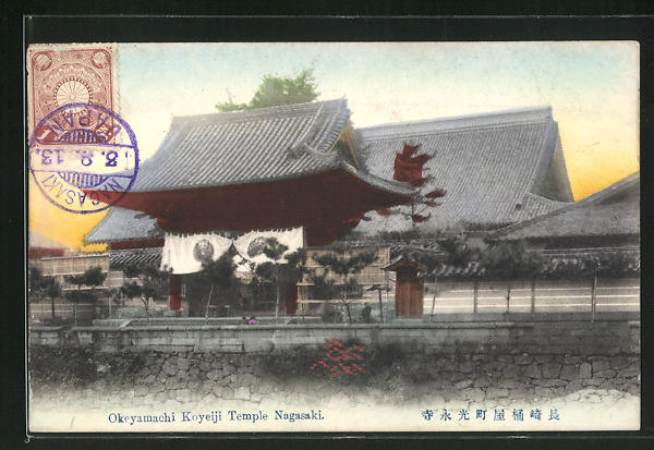 AK Nagasaki, Okeyamachi Koyeiji Temple 0