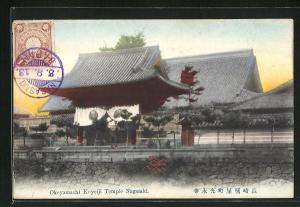 AK Nagasaki, Okeyamachi Koyeiji Temple