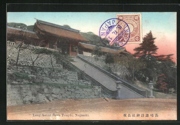 AK Nagasaki, Long Ascent Suwa Temple 0