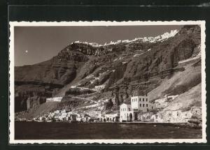 Foto-AK Santorin, Panorama mit Serpentinen
