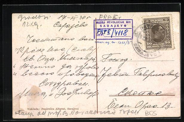 AK Sarajewo, Logor Kralja Aleksandra, Panorama 1