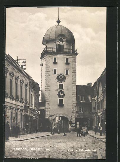 AK Leoben, Stadtthurm 0